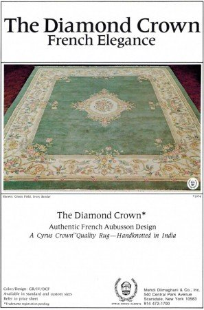 Oriental Rug 70-80s Dimond Crown